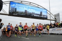 New home announced for ASICS Greater Manchester Marathon